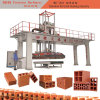 煉瓦作成機械の自動発射された粘土のブロックの設定機械