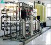 専門の技術者のチーム工場純粋な水処理機械