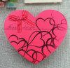 Горячий шоколад, сорвали картон упаковке в форме сердца