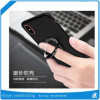 Новый iPhone7 от 8 под ключ Apple Shell магнит кольцо стент Iphonex случай 6 Plus