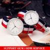 Relojes de nylon de las mujeres de los hombres del diseño simple del reloj de las señoras del cuarzo del reloj del Wristband de la OTAN del estilo militar unisex de la manera Yxl-492