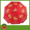 Красный цвет пляжный зонтик