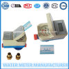 IC Card Smart Prepaid Water Meter with Motor Ball Valve