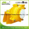 Heavy Duty moulin à billes de décharge de la pompe centrifuge le lavage du charbon lisier
