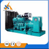 Fábrica 300kVA Genset de China com Perkins