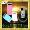 Banco móvil delgado de la energía del ordenador portátil de la energía 10000mAh (GC-PB004)