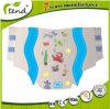 5000ml charmant couches culottes pour adulte de la conception des couches pour Abdl