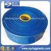 Boyau impérial de tailles de PVC Layflat, tuyau plat de PVC de configuration