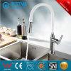 Grifo de cobre amarillo de la cocina de la hornada blanca de dos funciones (BF-20209)