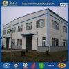 China-Gebäude-Lieferanten-Stahlkonstruktion-Werkstatt (SS-76)