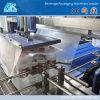 Высокоскоростная машина Shrink Certificiated CE упаковывая
