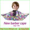子供のヘアカットの傘のエプロン、ヘアカットのキャッチャー、毛の切断のエプロン
