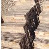 Steen van de Cultuur van de Lei van China de Natuurlijke (smc-SCP373)