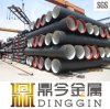 ISO2531/En545/En598 Zinc Coating Ductile Iron Pipe mit SBR Gasket Ring