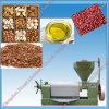 ピーナッツ油を作る熱い販売機械