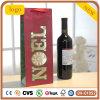 赤ワイン袋、Noelの木靴のギフトの紙袋、ワイン袋