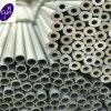 Бесшовный алюминиевый стальную трубу для строительного материала