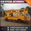 16mの油圧持ち上がるトラック/高度の働くトラックまたは空気のプラットホームの働くトラック
