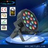 광저우 RGB 18PCS LED 편평한 동위 빛, 저가 LED 동위 18PCS 3W LED 편평한 동위