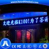 기치 전시 옥외 Singel 파란 색깔 P10 복각 전자 Signage