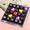 Modificar el rectángulo de papel de lujo hecho a mano del chocolate para requisitos particulares
