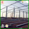 ISO9001&BV Almacén de la estructura del edificio de acero