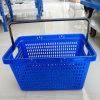 Incassable choisir les paniers en plastique commerciaux de Shoppng de traitement