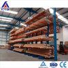 Cremalheira ajustável do armazenamento da madeira serrada do carregamento pesado