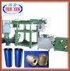 Machine de soufflement de film thermo-rétrécissable de PVC de SJ (50-60) - (400-800)