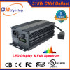 온실 400W HPS 밸러스트와 동등한 실내 정원 315W CMH/HPS 디지털 전자 밸러스트