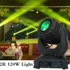 소형 전구 단계 빛 120W 광속 Sharpy 2r
