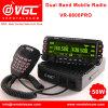 50watts 장거리 UV 듀얼-밴드 아마추어 무선 기사 송수신기 또는 택시 라디오