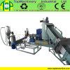 機械をリサイクルするプラスチックスクラップペットEPS PMMAパソコンのための機械を作るLDPEのフィルムの餌ラインを作り出す