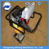 ホンダエンジンGx100を搭載する高品質の充填のランマー