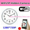 720WiFi Clock Camera Support iPhone&Android