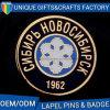 2016 Nuevo diseño de logotipo de OEM insignias de metal personalizados