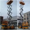 Automotores hidráulicos eléctricos llenos Scissor el equipo vertical de la elevación del hombre