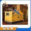 Generator der China-Fabrik-38kVA leise