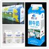 Camada 3 500ml de leite de soja Gable Top Carton
