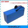 Высокое качество 12V 50AH аккумуляторная батарея