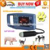 大きい動物のための日曜日V1携帯用B/Wの獣医の超音波