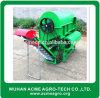 Recogedor del cacahuete de la máquina del recogedor del cacahuete de la maquinaria de la cosecha de Earthnut de la buena calidad