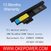 Batterie d'ordinateur portable de rechange pour la série de comprimé d'IBM Thinkpad X200