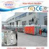 水及びガス供給のPEの管の生産機械ライン