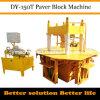 Paver Manual& Moving формируя машину (DY-150T)