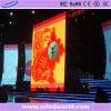 Visualizzazione Fullcolor locativa dell'interno della scheda del segno di P4.81 LED per fare pubblicità