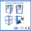 Refrigeratore di acqua industriale raffreddato aria calda di vendita 3HP della fabbrica mini