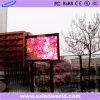高い明るさの屋外P25マーケティングの製品のLED表示パネル