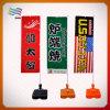 Impressora de bandeira de Guangzhou Bandeira de praia em forma de lágrima para promoção ao ar livre