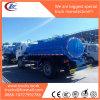 디젤 또는 가솔린 선적을%s 7100L 수용량 연료 탱크 트럭